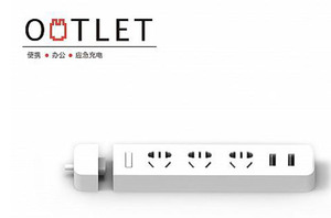 Outlet(插座)